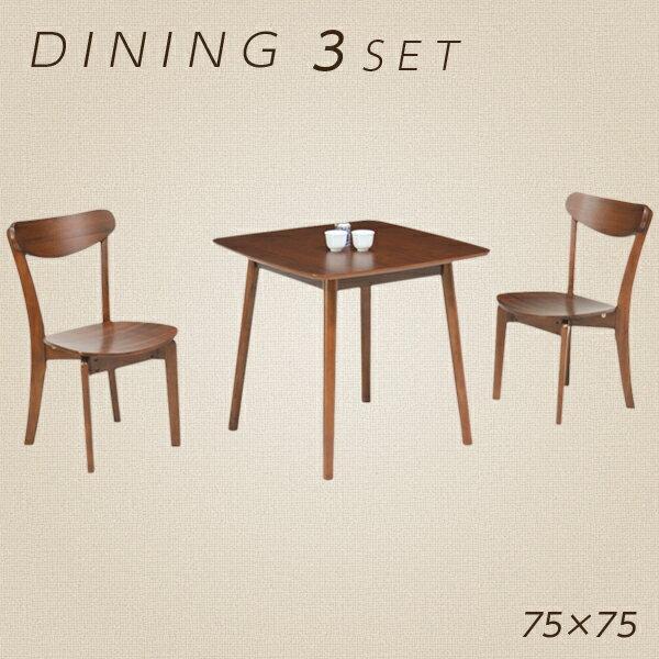 ダイニングテーブル テーブル かわいい 2人掛け 西海岸 モダン