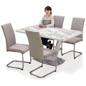 ダイニングテーブル 5点セット 4人用 4人掛け 大理石調 ダイニングセット ガラス テーブル 幅150cm 奥行き85cm ハイバックチェア カンティレバーチェア ホワイト 白 おしゃれ モダン 長方形 送