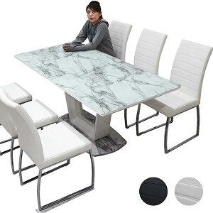 ダイニングテーブルセット 7点 6人用 ブラック ホワイト 選べる2色 6人掛け 大理石調 ダイニングセット ガラス テーブル 幅180cm 奥行き85cm チェア おしゃれ モダン 長方形 送料無料
