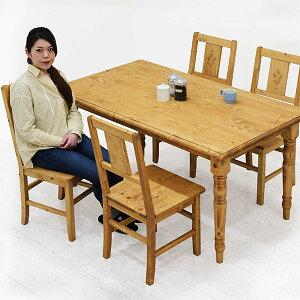 ダイニングセット カントリー風 ダイニングテーブルセット 5点セット 4人掛け 150 幅150cm 木製 ナチュラル 椅子 チェア ろくろ脚 引き出し付き パイン材 無垢材 天然木 カントリーテイスト オ