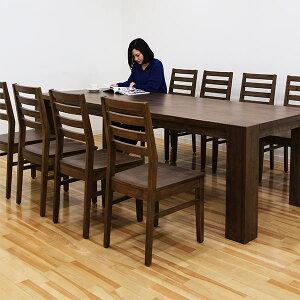 ダイニングテーブルセット ダイニングセット 9点 ダイニングテーブル 9点セット 北欧 8人掛け 幅240cm ナチュラル シンプル モダン 木製 食卓セット 送料無料 楽天 通販