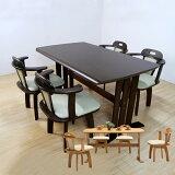 ダイニングテーブルセット ダイニングセット 5点セット 4人掛け 幅135cm 回転チェア 回転椅子 ナチュラル ブラウン 選べる2色 135×80 北欧 座面 合皮 シンプル モダン 木製 長方形 送料無料