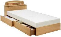 ベッドシングルベッド|引出し収納がポイント♪【家具通販】【シングル】*マットレス別売りです
