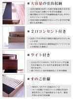 ワイドダブルベッドベットベッド収納機能付きベッド収納機能付きベッド宮付きすのこベッドベッドフレーム引き出し収納付き木製シンプルモダン送料無料