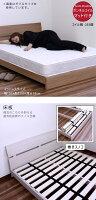 セミダブルベッドローベッドフロアベッドベッドベットすのこベッドベッドフレーム木製シンプルモダン送料無料【マットレス付き】