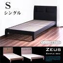 シングルベッドベッド宮付きすのこベッドベッドフレーム木製シンプルモダンマットレス別売りです
