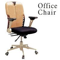 オフィスチェアオフィスチェアーパソコンチェアーマイクロファイバー昇降式キャスター付き