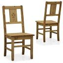 2脚入り ダイニングチェア カントリー風 チェア 45 幅45cm 木製 ナチュラル 椅子 パイン材 無垢材 天然木 カントリーテイスト オイル仕上げ おしゃれ モダン イギリス アメリカン 送料無料