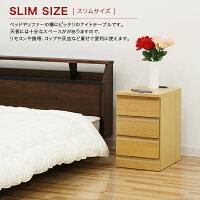 ナイトテーブルベッドサイドテーブルミニチェストベッドサイドチェスト幅30cmコンセント付きシンプルモダン木製完成品