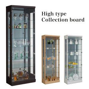コレクションボード コレクションケース キュリオケース フィギュアラック ショーケース ディスプレイ 幅60cm 高さ180cm ガラス 木製 北欧 シンプル モダン 完成品 楽天 通販
