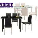 ダイニングテーブル4人掛け4人用5点セットガラス板ガラステーブルスタイリッシュガラス製ホワイトブラック白黒食卓シック