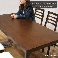 数量限定ダイニングセットダイニングテーブルセット7点セット6人掛け木製北欧シンプルモダンナチュラル食卓セット送料無料