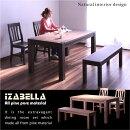 数量限定ダイニングセットダイニングテーブルセット4点セットベンチ付き4人掛けダイニングセット食卓セット木製パイン材送料無料