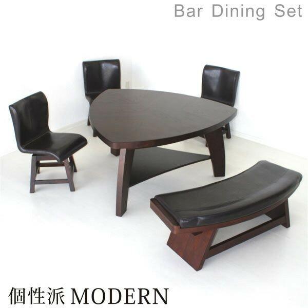 ダイニングセット ダイニングテーブルセット 5人掛け 5点セット ベンチ付き 三角テーブル 回転チェア 木製 和風 モダン 食卓セット  通販:家具 インテリア雑貨 バリファニ