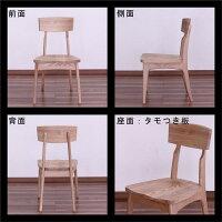 ダイニングセットダイニングテーブルセット食卓セット5点セット6人掛けベンチ付きシンプルナチュラル木製タモ材無垢高級送料無料
