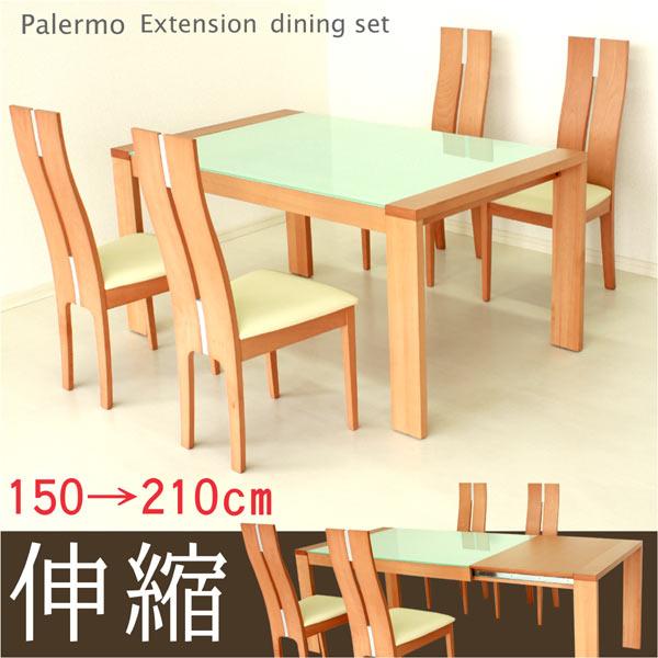 ダイニングテーブルセット ダイニングセット 5点セット 4人掛け 食卓セット 伸長式 伸縮テーブル ガラステーブル 北欧 シンプル モダン おしゃれ 木製 通販:家具 インテリア雑貨 バリファニ