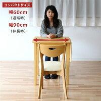 ダイニングセットダイニングテーブルセット3点セット2人掛け伸張式バタフライ木製北欧シンプルモダン食卓セット