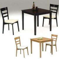 ダイニングテーブルセットダイニングセット3点セット2人掛け木製北欧シンプルモダン食卓セット