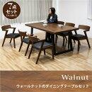 ダイニングセットダイニングテーブルセット6人掛け7点セット北欧モダン木製ウォールナット食卓セット