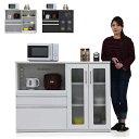 モイス付き キッチンカウンター 完成品 レンジ台 幅130cm ホワイト ブラウン シルバー 選べる3色 キッチン収納 食器収納 MOISS 間仕切り シンプル 木製 国産 送料無料