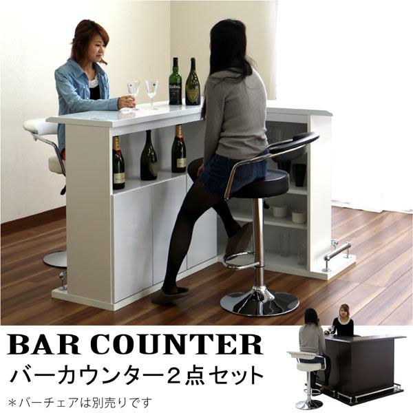 バーカウンター 2点セット テーブル カウンターテーブルセット 幅145cm キッチンカウンター オープンタイプ 木製 北欧 シンプル モダン 完成品  通販:家具 インテリア雑貨 バリファニ