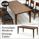 ダイニングテーブル テーブル テーブル単体 テーブル幅180cm 18...
