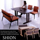 ダイニングテーブルセットダイニングセット4点セット4人掛けベンチ付き木製北欧シンプルモダン食卓セット