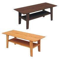 テーブル座卓リビングテーブルセンターテーブル幅105cm長方形木製国産シンプルモダンアルダー材