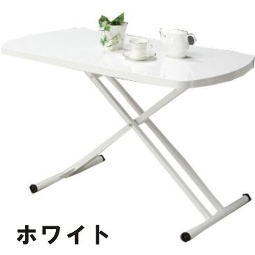 昇降式テーブル 高さ調節 折りたたみ 長方形 幅120cm 120×60 リビングテーブル センターテーブル リフティングテーブル 木製 3色対応 送料無料 楽天 通販
