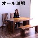 ダイニングセットダイニングテーブルセット4点セット4人掛けベンチ付き和風モダン木製食卓セット