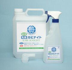 ☆オレンジオイル配合で更にパワーアップ!乳酸カビ取り剤 NEW カビナイト 4Lセット