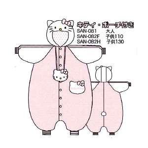 学園祭・宴会・イベント・パーティー・スキー・お部屋着として!【サンリオ】 キティ・ポーチ付...