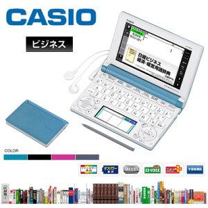 カシオ正規流通品/スキルアップを目指すビジネスパーソンに。CASIO 電子辞書 生活・ビジネス 「...