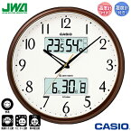 カシオ ウェーブセプター 日本気象協会共同企画 壁掛け電波時計 温度/湿度計付き 650J (メタリックブラウン) ◆2012年モデル