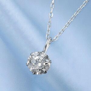 プラチナ0.45ctダイヤペンダントKG0265(ダイヤモンド/一粒石/プラチナ/0.45カラット/鑑定書付き)