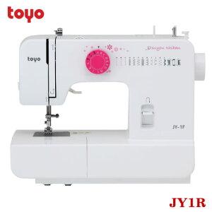 シンプル、カンタン実用ミシントーヨー 電動コンパクトミシン JY1F