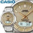 カシオ ウェーブセプター M630D メンズ ゴールド ステンレスバンド マルチバンド6 ソーラー電波時計 CASIO Wave Ceptor