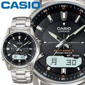 カシオ ウェーブセプター リニエージ M100D メンズ ブラック (1) ステンレスバンド マルチバンド6 ソーラー電波時計 CASIO Wave Ceptor LINEAGE