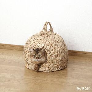 猫ハウスの決定版!!ペットちぐら 小 (猫ちぐら・ペットハウス)