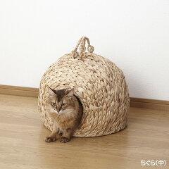 猫ハウスの決定版!!ペットちぐら 中 (猫ちぐら・ペットハウス)