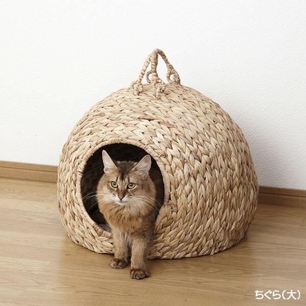 ペットちぐら 大 (猫ちぐら・ペットハウス)