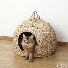 猫ハウスの決定版!!ペットちぐら 大 (猫ちぐら・ペットハウス)