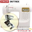 【文字縫い207種類】【サイドカッター】シンガーコンピュータミシン S...