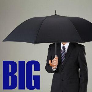 BIG折りたたみ傘ビッグサイズショートワイドタイプ