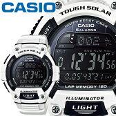 カシオ スタンダード ウオッチ S220C ホワイト 樹脂バンド タフソーラー 10気圧防水仕様 CASIO STANDARD WATCH TOUGH