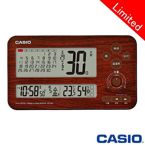カシオウェーブセプター壁掛電波時計450J(通販限定モデル)