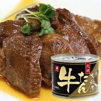 元祖 伊達の牛たん 大和煮缶 6缶セットの商品画像