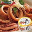 キョクヨー 真いか 煮付け 12缶 国内水揚原料使用 イカ 缶詰