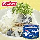 SABA さば (水煮) 24缶セット ニッスイ 日本産 鯖缶 サバ 水煮缶 スルッとふた 缶詰