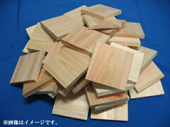 天然の香り漂う、吉野産ひのき材を使用。夏休みの工作、宿題に!『ヒノキ』無節の桧工作材料の...